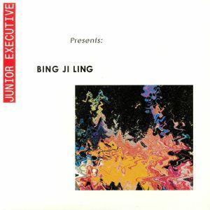 BING JI LING - Give It To You
