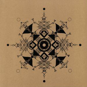 FLORIAN/TOMMES/RENARD/EROS MIGUEL - DFU EP