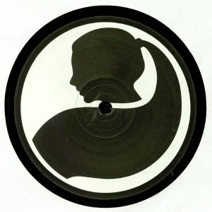 VOGEL, Christian/MIKHAIL PANCHENKO - Proton EP