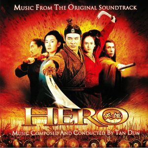 VARIOUS - Hero (Soundtrack)