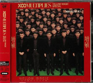 YELLOW MAGIC ORCHESTRA - Multiples (remastered)