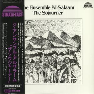 ENSEMBLE AL SALAAM, The - The Sojourner (reissue)