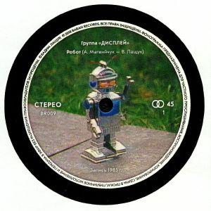 DISPLAY - Robot