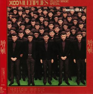YELLOW MAGIC ORCHESTRA - Multiplies (remastered)