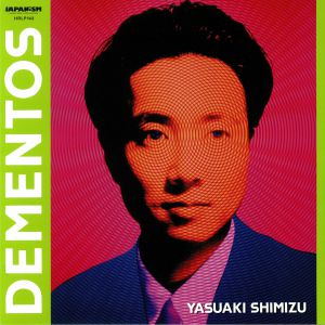 SHIMIZU, Yasuaki - Dementos
