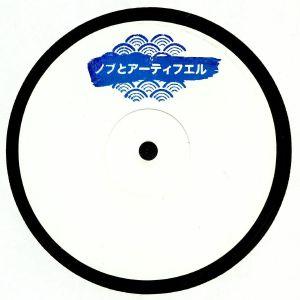 DJ NOB/ARTIFUEL - NOB 002