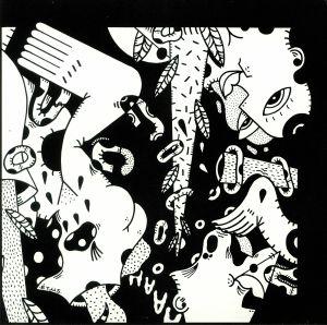 YAWS/YSSUE/STOVE/MAAHRT/JON THE BAPTIST - Various Artists #2