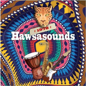 FUNK COFFEE ENSEMBLE/PAUL MARTIN/NAWARI - Hawsasounds 1978