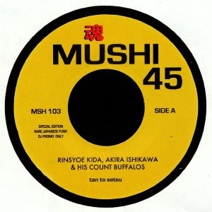 KIDA, Rinsyoe/AKIRA ISHIKAWA & HIS COUNT BUFFALOS - Tan To Setsu