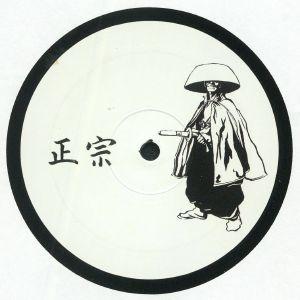 BFM - Limitless EP