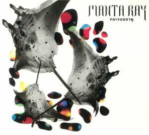 SNOWDROPS - Manta Ray (Soundtrack)