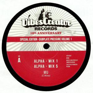MU - Alpha: Dubplate Pressure Volume 1 (Special Edition)