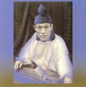 AMADA, Kohei/SUGAI KEN - Kyogokuryu Sokyoku: Shinshunfu