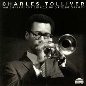 CHARLES TOLLIVER ALL STARS - Charles Tolliver All Stars (remastered)