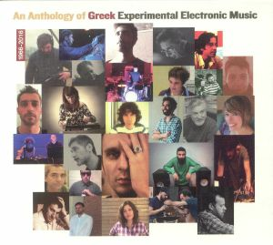 VARIOUS - An Anthology Of Greek Experimental Electronic Music 1966-2016