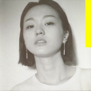 PARK, Hye Jin - If You Want It