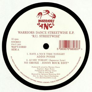 ADDIS POSSE/NO SMOKE/GARY A'GAYE - Warriors Dance RU Streetwise EP (Record Store Day 2019)