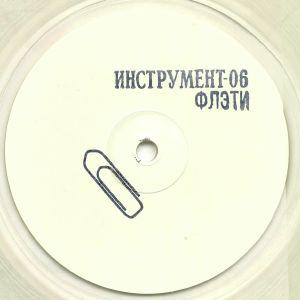 FLATY - Instrument No 6