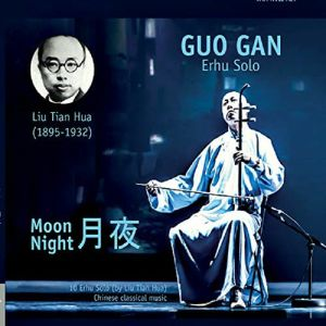 GUO GAN - Moon Night