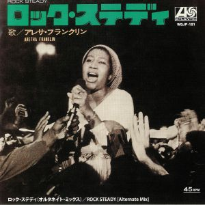 FRANKLIN, Aretha - Rock Steady (reissue) (Record Store Day 2019)