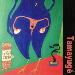 TAMAYUGE - Baba Yaga
