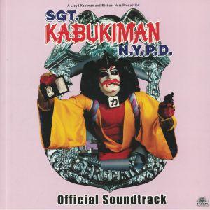 SYKE, Dan/BOB MITHOFF - Sgt Kabukiman NYPD (Soundtrack)