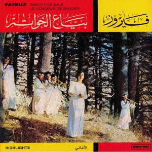 FAIRUZ - Bayaa El Khawatem: Rings For Sale Highlights (remastered)