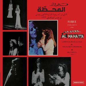 FAIRUZ - Al Mahata (reissue)