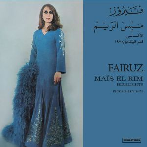 FAIRUZ - Mais El Rim (reissue)