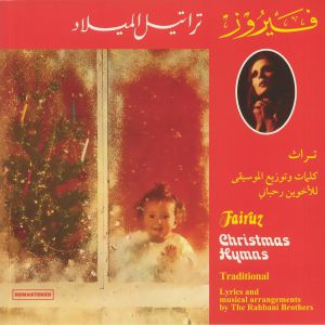 FAIRUZ - Christmas Hymns (reissue)