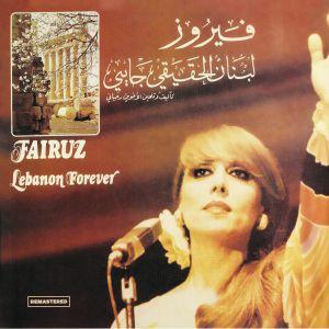 FAIRUZ - Lebanon Forever (reissue)