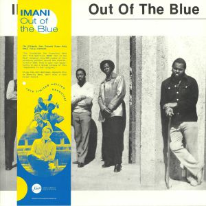 IMANI - Out Of The Blue (reissue)