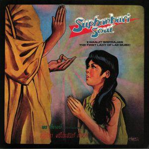 SRIPRAJAN, Kwanjit - Suphanburi Soul: Kwanjit Sriprajan The First Lady Of Lae Music