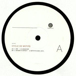 UNKNOWN - Cycle de Motifs
