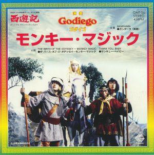 GODIEGO - Monkey EP (Soundtrack)