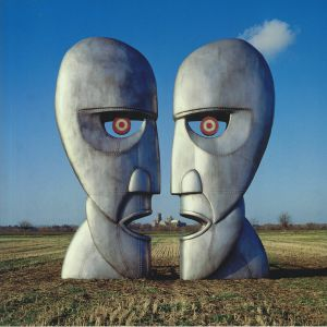 PINK FLOYD - The Division Bell: 25th Anniversary
