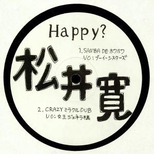 MATSUI, Hiroshi - Samba De Howa Howa