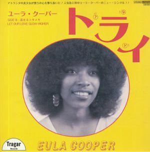 COOPER, Eula - Try