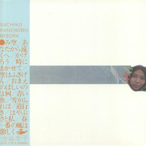 KANENOBU, Sachiko - Misora (remastered) (reissue)