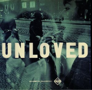 UNLOVED - Heartbreak (remixes)