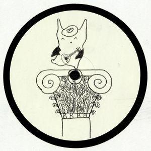 BAERLZ/DJ PULP FREE/DJ TINY RAMEKIN - The B2B EP
