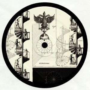 UNKNOWN COLLECTIVE/LOQUACE - Funktions EP
