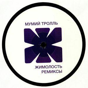 MUMIY TROLL - Jimolost Remixes