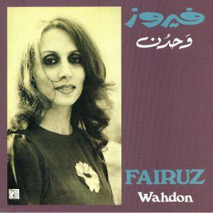 FAIRUZ - Wahdon (remastered)