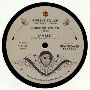PIYAZAWA/TOROKI/MELODIEMAN/ICAL ISES/HIM - Angel's Touch