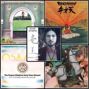KITAJIMA, Osamu - The Osamu Kitajima Early Years Boxset
