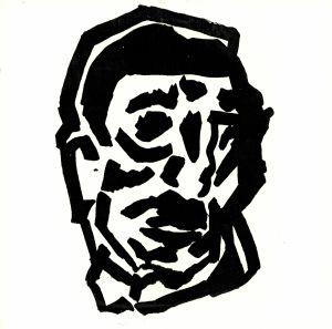 GLOWS/SUITMAN JUNGLE/JUDE WOODHEAD/DJ GRAPEFRUIT/HAMBLING - SLOW 001