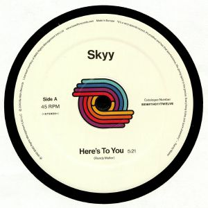 SKYY - Here To You (reissue)