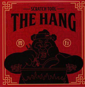 DJ DSK/JACOB - The Hang
