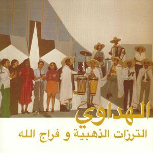 ADDAHABIA, Attarazat/FARADJALLAH - Al Hadaoui